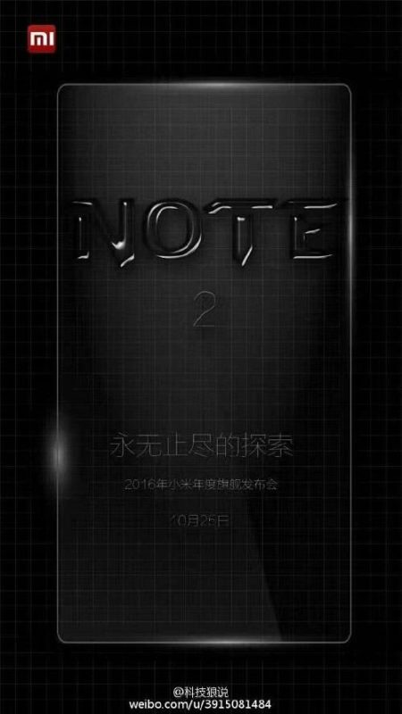 2016-10-17-19_30_40