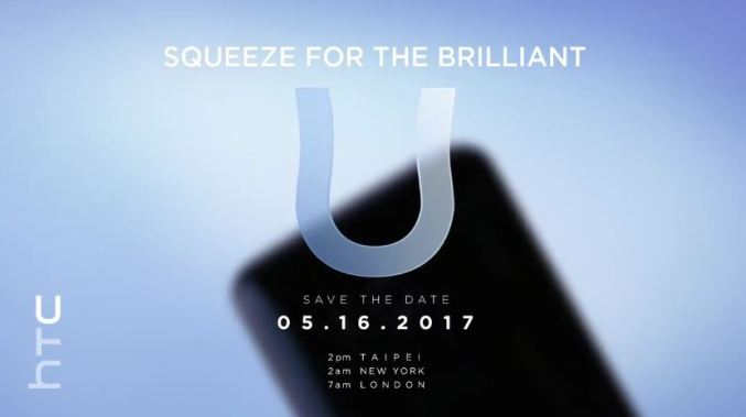 HTC U Event Teaser (2)