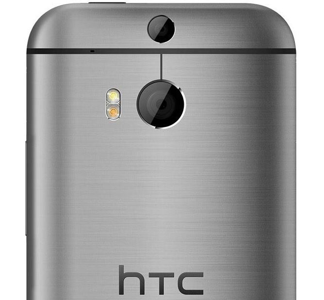 HTC One M8 Dualkamera