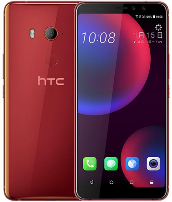 HTC U11 EYEs Leak