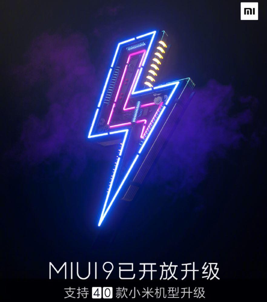 MIUI 9 Header
