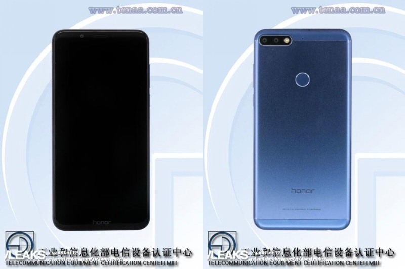 Huawei Honor 7C TENAA Header