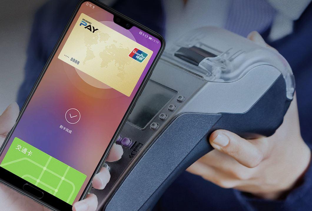 Huawei Pay Header
