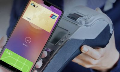 Huawei Pay Header