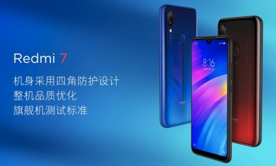 Redmi 7 China Header