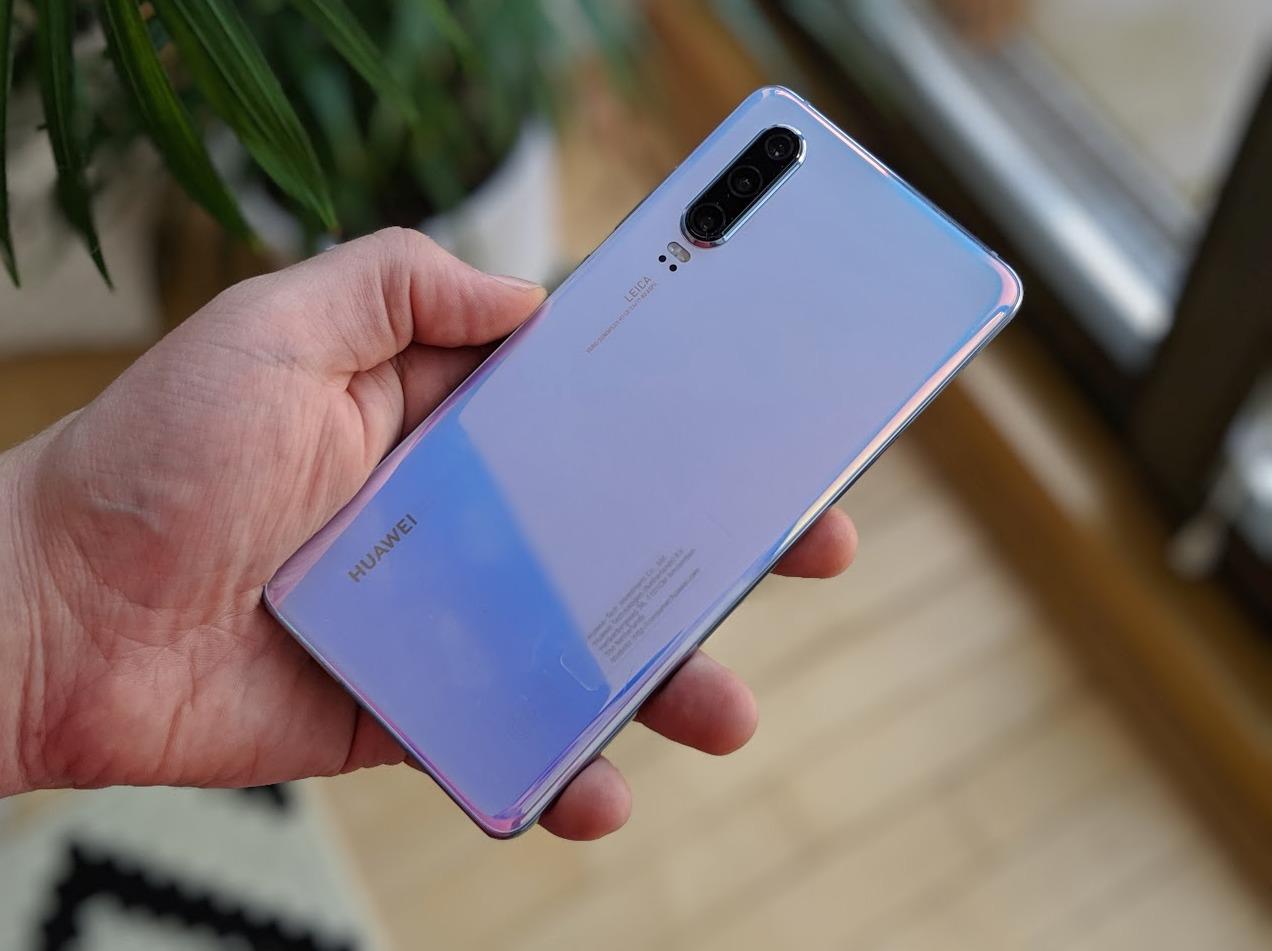 Neue Webseite: Huawei beantwortet Gerüchte