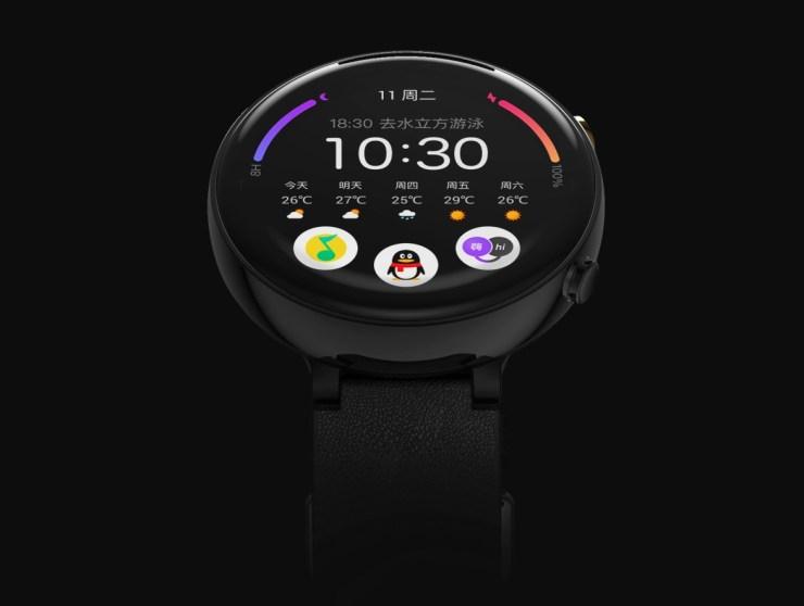 Amazfit Smart Watch 2
