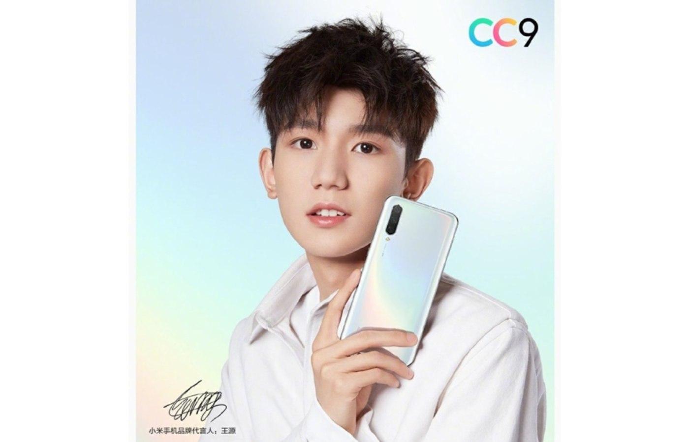 CC9: So sieht das neue Xiaomi-Smartphone aus