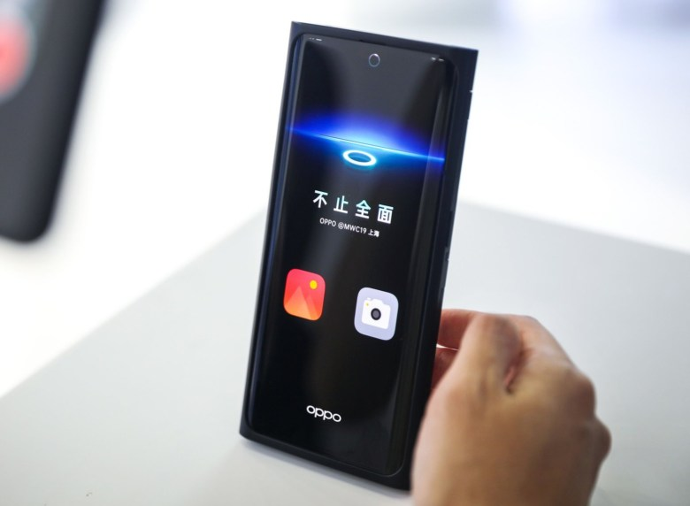 Oppo Under Screen Camera Prototyp