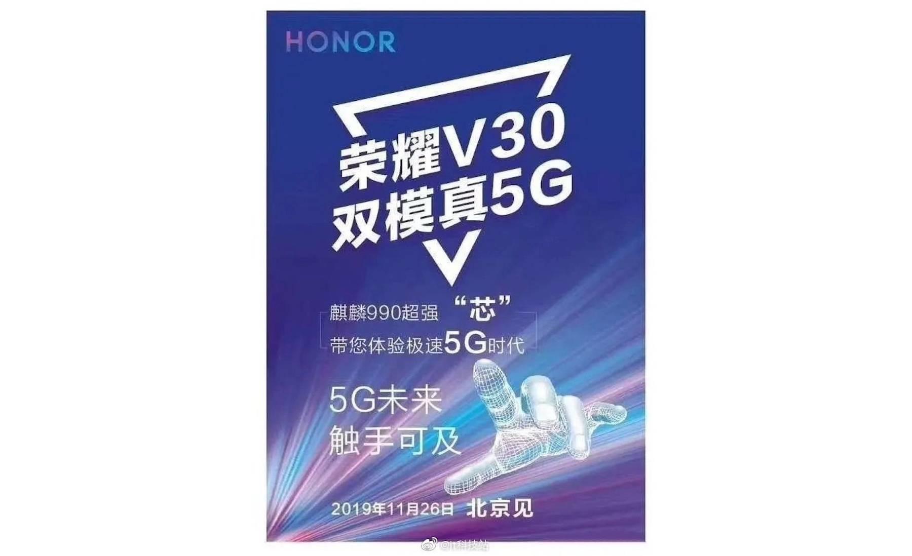 Honor V30 sieht von hinten wohl wie ein Galaxy A51 aus, nur in den Farben von Huawei