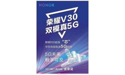 Honor V30 5G Teaser