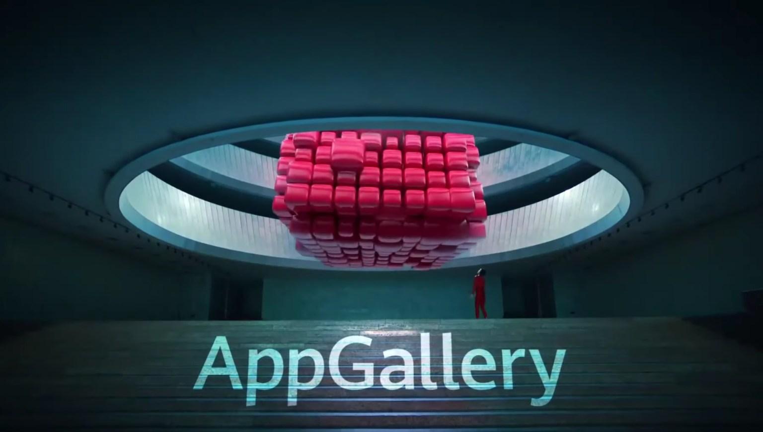 Appgallery Video Header