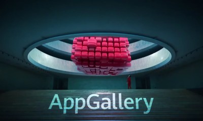 Appgallery Video Header