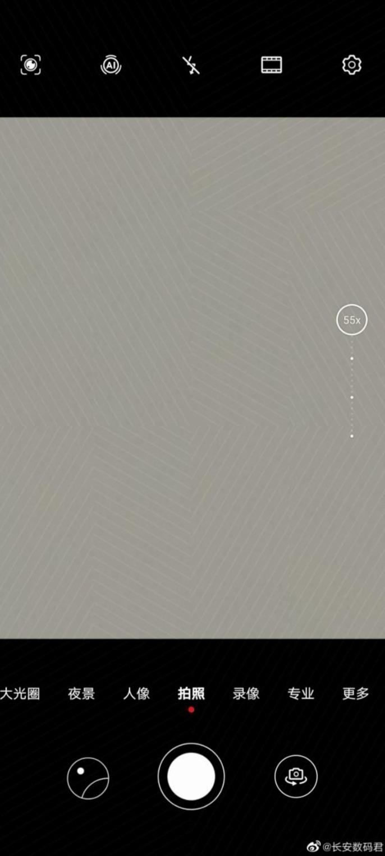 Screenshot 55x Zoom Huawei Kamera App