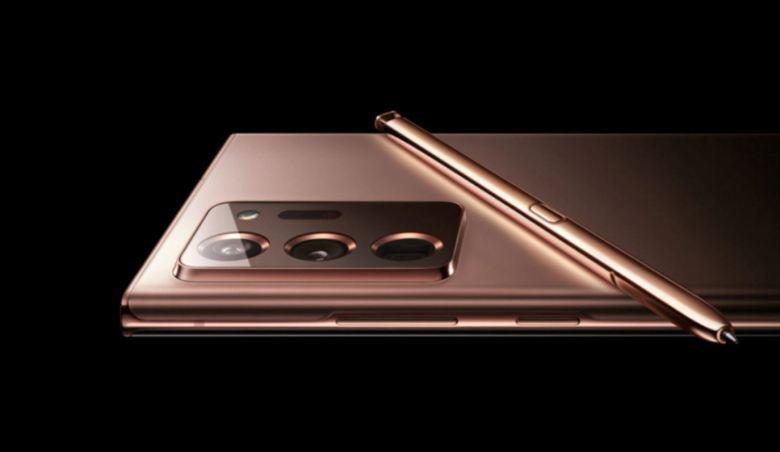 Samsung Galaxy Note 20 Bronze 2