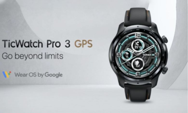 Tiwatch Pro 3 Gps