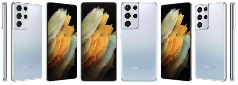 Samsung Galaxy S21 Ultra Komplett