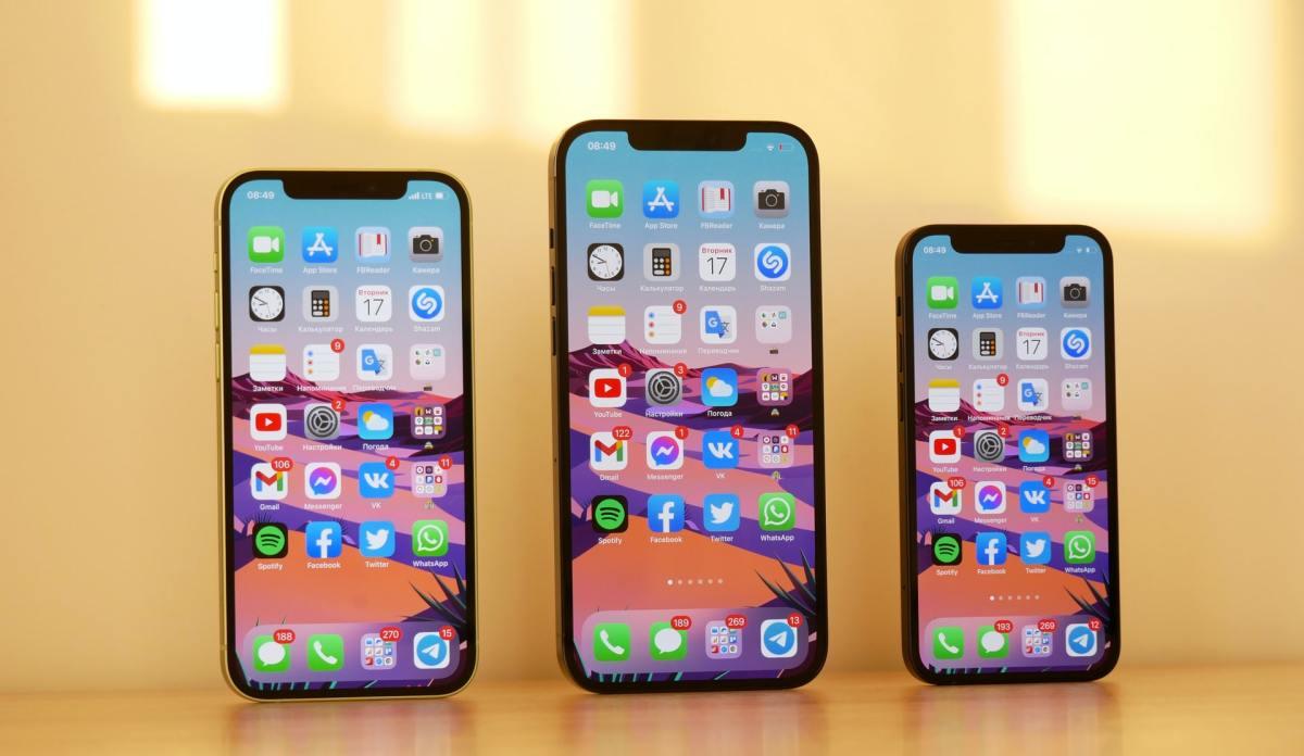 Iphone 12 Pro Max Mini Denis Cherkashin Zgukimkejq4 Unsplash