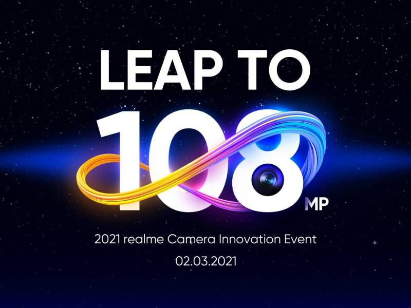 Realme Camera Innovation Event