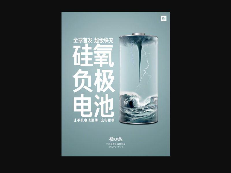 Xiaomi Akku Teaser Mi 11 Ultra