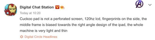 Xiaomi Mi Pad 5 Leak Digitalchatstation Weibo
