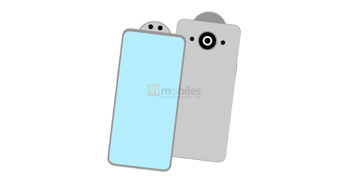 Xiaomi Patent Runde Kamera 91mobiles