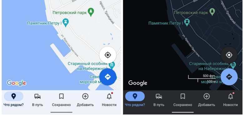 Google Maps Material You Taskleiste Screenhots