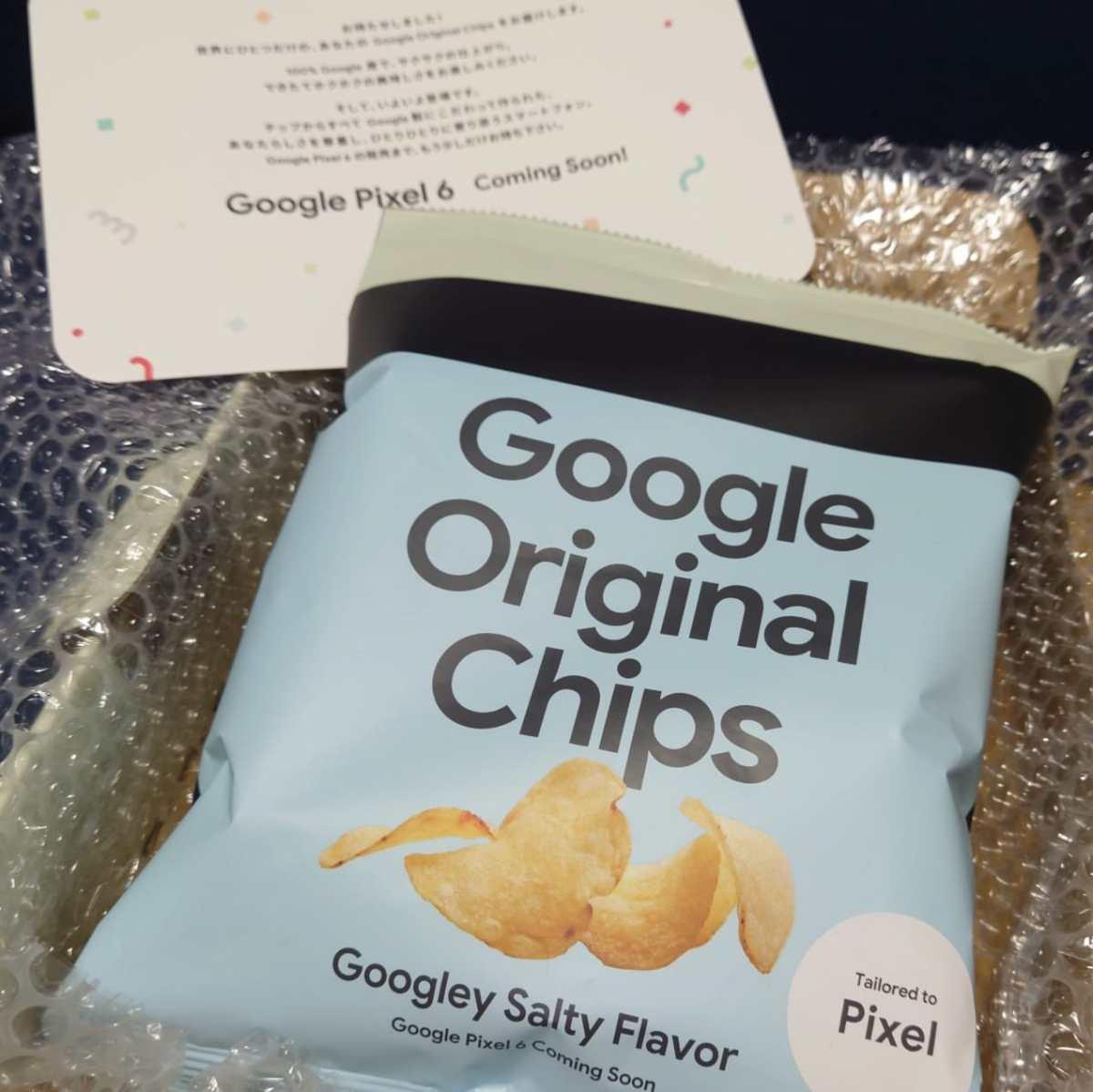 Google Chips Twitter