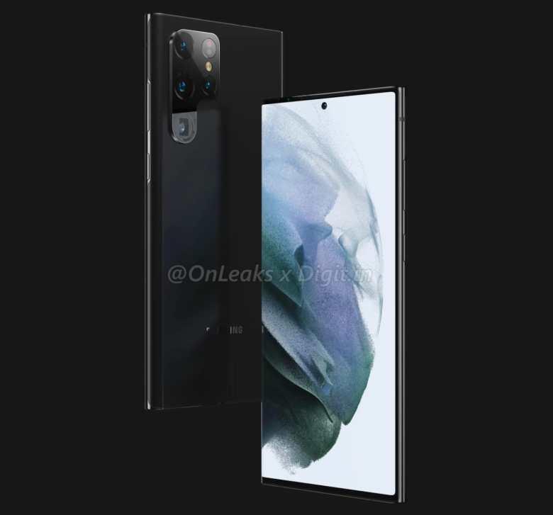 Samsung Galaxy 22 Ultra Leak2