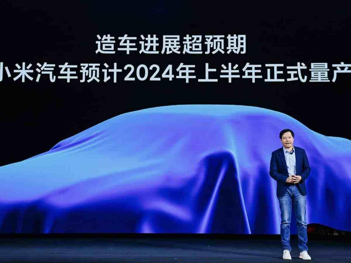 Xiaomi Auto 2024 Teaser