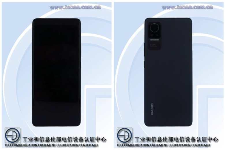 Xiaomi Tenaa Leak 11021