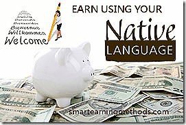 CASH YOUR LANGUAGE