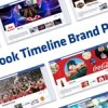 Turn your Facebook Brand Profile into Timeline Layout!