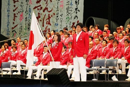japan to win olympics 2012