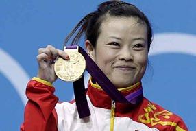 wang mingjuan won gold meadl in olympics 2012