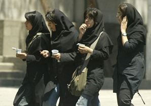 women in iran making money