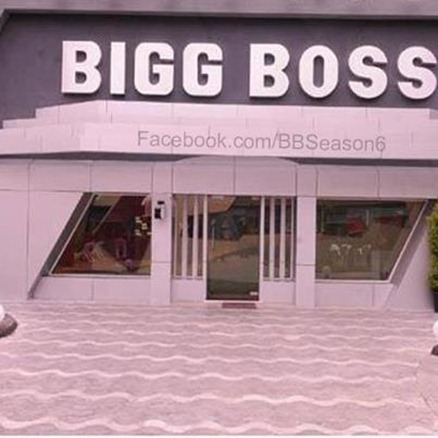 biggboss house