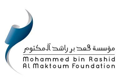 Mohammed bin Rashid Al Maktoum Foundations