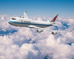 Air china worst airlines