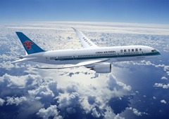 china southern airlines worst airlines