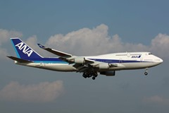 ANA All Nippon Airways most comfortable airline