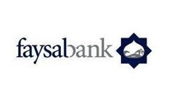 Faysal Bank famous Pakistani bank