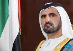 Sheikh Mohammed bin Rashid al Maktoum Net Worth of Top Ten Most Popular Politicians