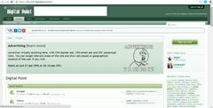 Digital Point Forums Worst Money Making Blog