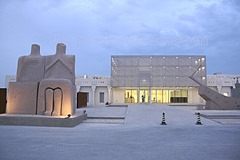 MATHAF - Arab Museum of Modern Art