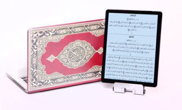 Make money by teaching Quran Online via skype