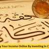 Multiply Your Income Online By Investing in Charity