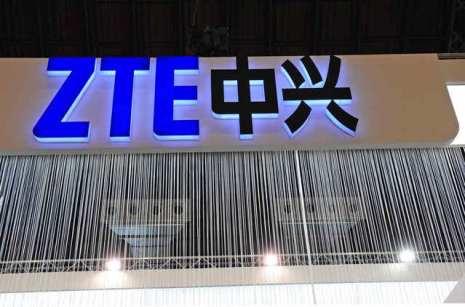 zte mobile company