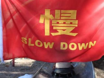 why is China's economy slowing down