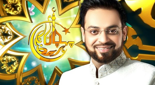 Pak Ramazan transmission on geo tv